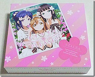 Aqours ユニットシングル 第3弾 Guilty Kiss 「Strawberry Trapper」 発売!