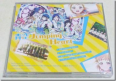 [ラブライブ!サンシャイン!!] TVアニメオープニング主題歌 「青空Jumping Heart」 発売!
