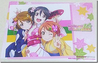 ラジオCD 「ラブライブ!μ's広報部~にこりんぱな~ vol.7」 発売!