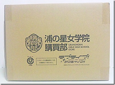 浦の星女学院購買部 第一弾 「公式缶バッジ vol.1」 着弾!