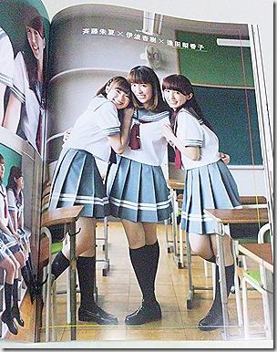 Aqoursキャストが表紙&巻頭特集を飾る 「B.L.T.VOICE GIRLS vol.27」 が発売!
