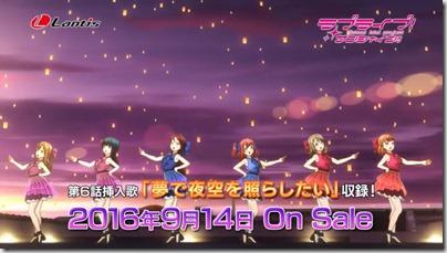 [ラブライブ!サンシャイン!!] TVアニメ挿入歌シングル第2弾 「夢で夜空を照らしたい/未熟DREAMER」 発売!