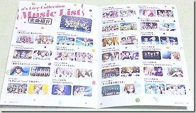「ラブライブ!μ's Live Collection」 BD発売! BDプレーヤーも購入や!