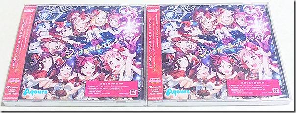 Aqours スクフェスコラボシングル第1弾 「ジングルベルがとまらない」 発売!