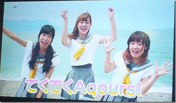 [ラブライブ!サンシャイン!!] TVアニメ Blu-ray 第4巻 発売!