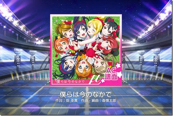 かなマルと雪遊び 第16回 メドレーフェスティバル 終了! - ラブライブ!スクールアイドルフェスティバル