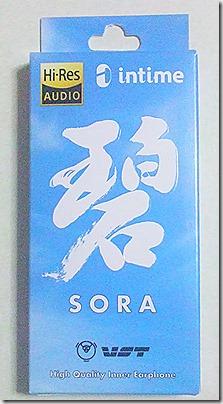 [イヤホン] 「AQUA」断線につき 「碧 SORA」 購入 Jnuping Heart!
