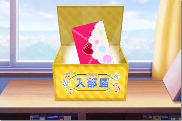 真姫ちゃんハッピーバースデー限定 & 4周年記念UR確定勧誘パーティーはじめよう☆ - ラブライブ!スクールアイドルフェスティバル