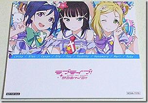[ラブライブ!サンシャイン!!] TVアニメ Blu-ray 第7巻 発売! BDマラソン完走!