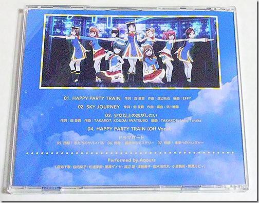 [ラブライブ!サンシャイン!!] Aqours 3rdシングル 「HAPPY PARTY TRAIN」 発売!!