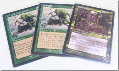 [マジック:ザ・ギャザリング] タンスに眠っていたカードを生贄に諭吉さんを召喚!