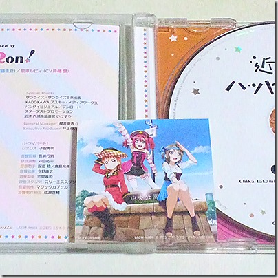 [ラブライブ!サンシャイン!!] CYaRon! 2ndシングル 「近未来ハッピーエンド」 発売!