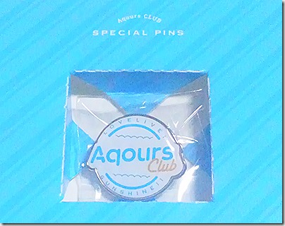 [ラブライブ!サンシャイン!!] Aqours Next Step! Project テーマソングCD 「Landing action Yeah!!」 発売!