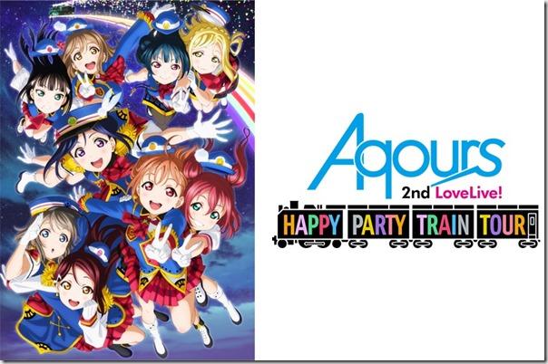 [ラブライブ!サンシャイン!!] Aqours 2nd LoveLive! HAPPY PARTY TRAIN TOUR 開幕! 名古屋公演1日目 LV参加です!!