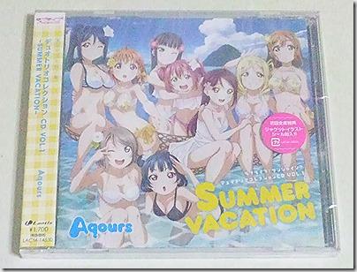[ラブライブ!サンシャイン!!] デュオトリオコレクションCD VOL.1 「SUMMER VACATION」 発売!