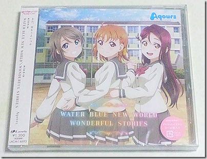 [ラブライブ!サンシャイン!!] TVアニメ2期 挿入歌シングル第3弾 「WATER BLUE NEW WORLD/WONDERFUL STORIES」発売!