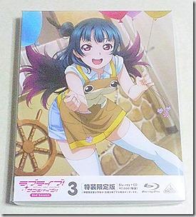[ラブライブ!サンシャイン!!] TVアニメ2期 Blu-ray 第3巻 発売! よしりこ、よしりこ&よしりこ