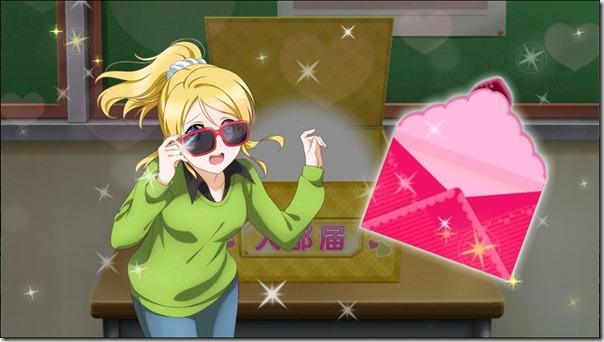 5周年記念!μ's 3年生 限定BOX勧誘! あの衣装、劇場版で見たことある! - ラブライブ!スクールアイドルフェスティバル