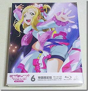 [ラブライブ!サンシャイン!!] TVアニメ2期 Blu-ray 第6巻 発売! かなまり?まりかななんだが? Ah! yeah!!