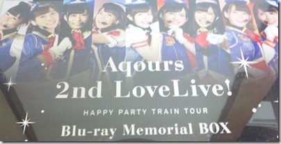 [ラブライブ!サンシャイン!!] Aqours 2nd LoveLive! HAPPY PARTY TRAIN TOUR Blu-ray Memorial BOX 発売!