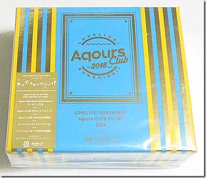 [ラブライブ!サンシャイン!!] Aqours Hop! Step! Jump! Project! テーマソングCD 「ホップ・ステップ・ワーイ!」 発売!